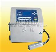 供應日期噴碼機/食品噴碼機