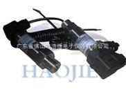 供热系统油压传感器,供热水管水压传感器