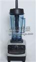 商用沙冰搅拌机-食品调理机