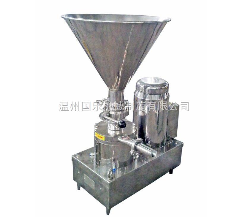 胶体磨,胶体磨工作原理,胶体磨应用范围-温州国乐机械