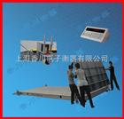 SCS-XC-C10噸移動式電子汽車衡