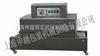 BS400型热收缩包装机