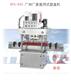 自动锁盖机、自动旋盖机、自动扭盖机、佛山、顺德、中山、广州