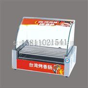 烤肠机|滚动式烤肠机|烤肠机价钱|台湾烤肠机|台式烤肠机