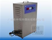 HW-XS-5G-東莞食品廠用小型臭氧發生器