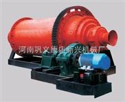 河南巩义湿式球磨机|球磨机厂家|球磨机
