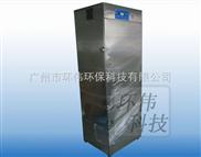 食品無菌級臭氧殺菌消毒機柜品牌消毒柜