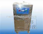 广州食品车间移动臭氧消毒机