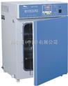 GHP-9080 隔水式恒温培养箱