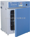 GHP-9270 隔水式恒温培养箱
