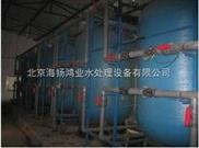 活性炭过滤器-北京海扬
