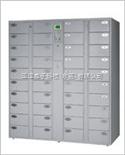 45门智能手机柜手机寄存柜+电子智能手机柜