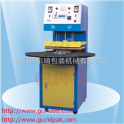 GURKI吸塑包装机★自动吸塑机★热塑成型机厂家-吸塑封口机