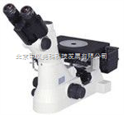 尼康倒置金相显微镜