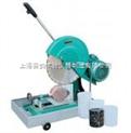 新款HQP-100混凝土切片机,混凝土切片机,切割机