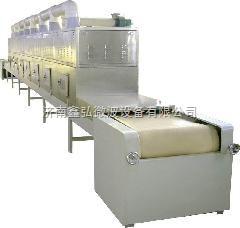 海南红茶干燥杀青设备