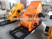 巨大双级粉碎机设备生产利润在增长www.gyonzg.com