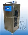 广州移动式臭氧发生器