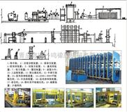 橡胶输送带硫化机生产线