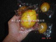 山西万能水果包装机 肇庆水果自动包装机