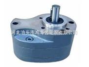 CB-B液压齿轮泵自吸性能好工作可靠