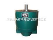 DCB-B系列低噪音大流量液压齿轮泵