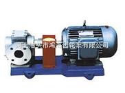 KCG、2CG型高温齿轮泵保温效果好