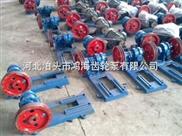 CB系列稠油泵, 高粘度齿轮泵,油漆泵