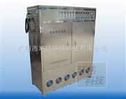 HW-ET-工厂排污水处理臭氧发生器厂家