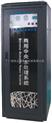 广州工厂直饮机
