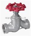 上海精工阀门厂焊接截止阀锻钢阀门