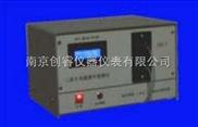 ZHD-T 三波長核酸蛋白檢測儀