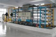 100噸大型工業反滲透RO純化水設備
