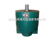 DCB-B系列低噪音大流量液压齿轮泵流量大
