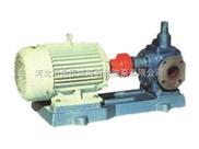 KCG,2CG型高温齿轮泵耐高温