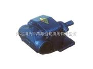 BCB系列摆线内啮合齿轮泵运转平稳效率高