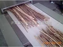 XH-40KW济南微波木材干燥设备