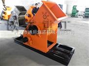 强化双级粉碎机有很强的未来品质www.gyonzg.com