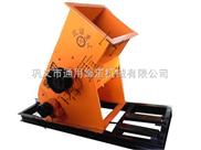 改进双级粉碎机设备保障技术提高www.gyonzg.com