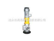 立式三螺杆泵振动小
