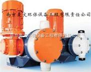 普罗名特隔膜式计量泵 隔膜计量泵 泵