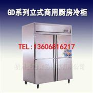 四门冷藏柜、厨房冷柜、冷藏柜厂家