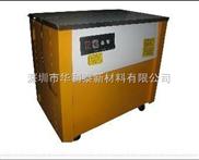 深圳半自动打包机|高台半自动打包机/纸箱捆扎机