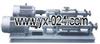 螺杆泵浓浆泵,河南郑州单螺杆泵,g型单螺杆泵价格,报价