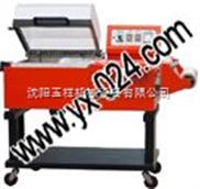 FM5540二合一热收缩包装机,河南热收缩包装机,郑州L型封切机