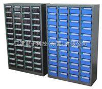 48抽元件柜零件柜+零件存放柜