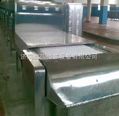 淄博金银花干燥设备