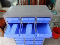 30抽零件柜零件柜尺寸+零件柜规格