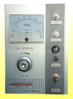 jd1a-40/90励磁调速电动机控制装置
