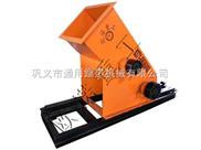 创造双级粉碎机使企业更完美www.gyonzg.com